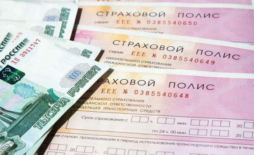 Бланки полисов ОСАГО и деньги