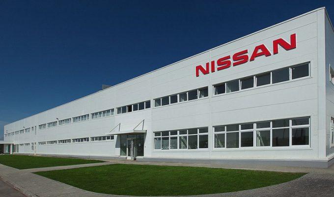 Главный офис Nissan