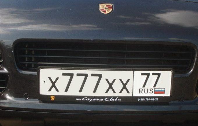 Красивый номера для авто