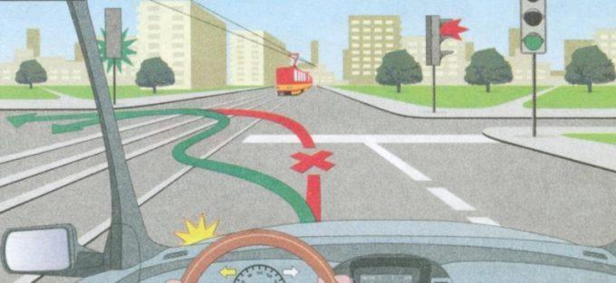 Поворот налево с путей на перекрестке со светофором