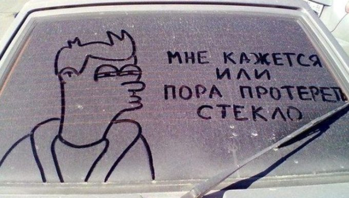 Надпись на грязном авто