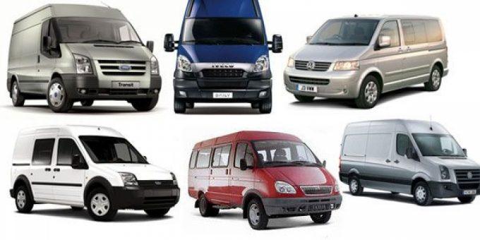 Автомобили для бизнеса