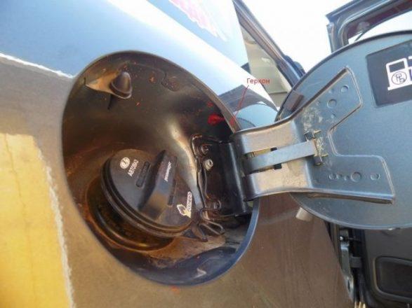 Датчик открывания бензобака