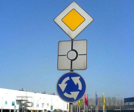 Знак кругового движения