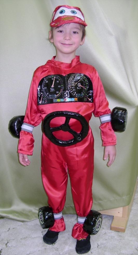 Детский костюм машинки