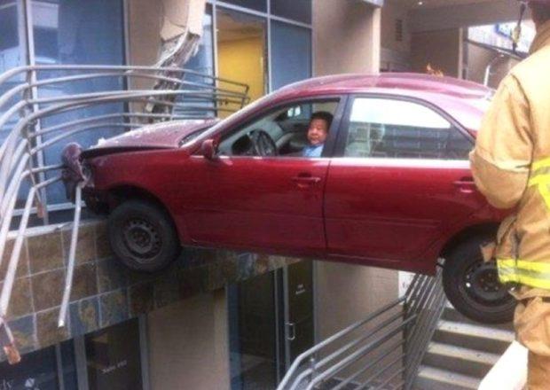 Парковка в воздухе