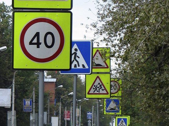 Уменьшенный размер знаков