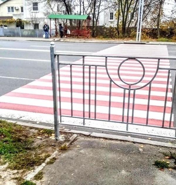 Переход через забор