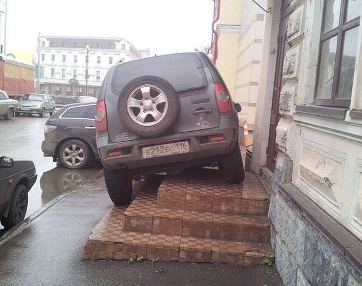 Парковка на ступеньках