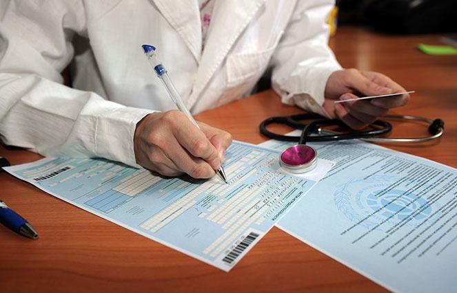 Список специалистов, проводящих медицинское обследование, определяется категорией прав