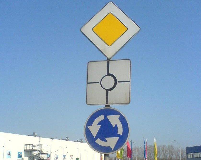 Передвигаться на перекрестке с круговым движением можно лишь в направлении против часовой стрелки