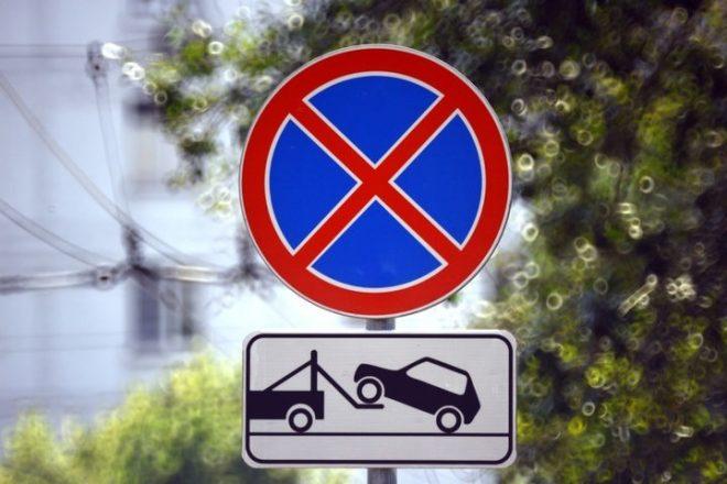 Место установки знака является началом того отрезка, где есть запрет на остановку
