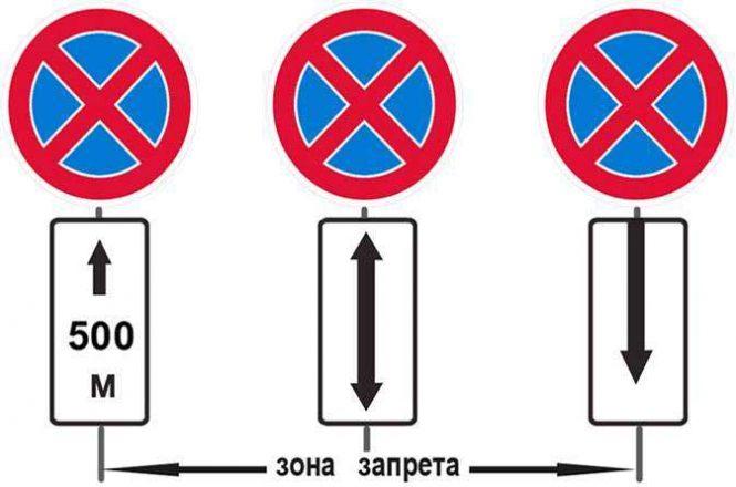 Таблички могут обозначать начало определенного населенного пункта либо его конец