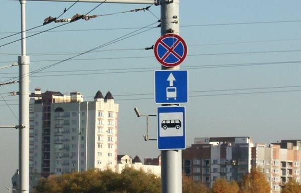 Право остановки на участках, где действуют ограничения, есть у маршрутного транспорта