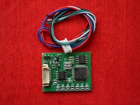 Эмулятор предназначен для отключения иммобилайзера, встроенного в охранный комплекс автомобиля
