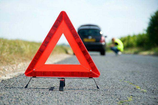 Треугольный знак аварийной остановки
