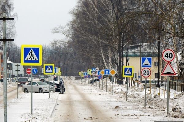 Дорожные знаки в Татарстане