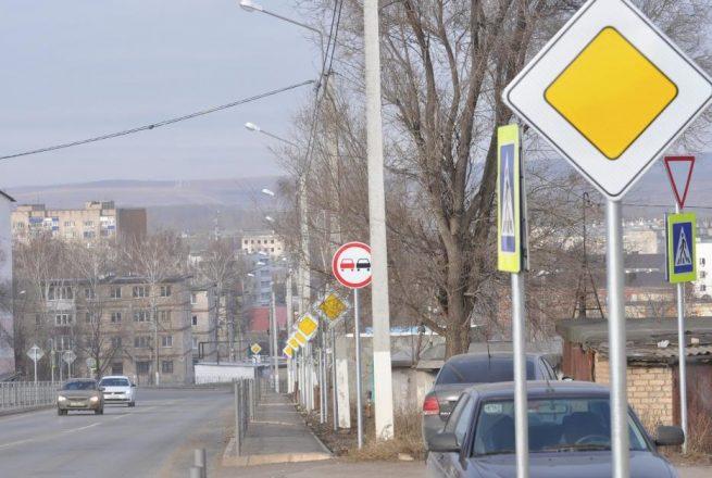 Дорожные знаки в Самарской области