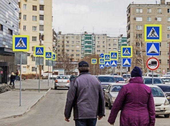 Дорожные знаки в Челябинске