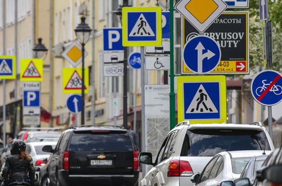 Дорожных знаков много не бывает