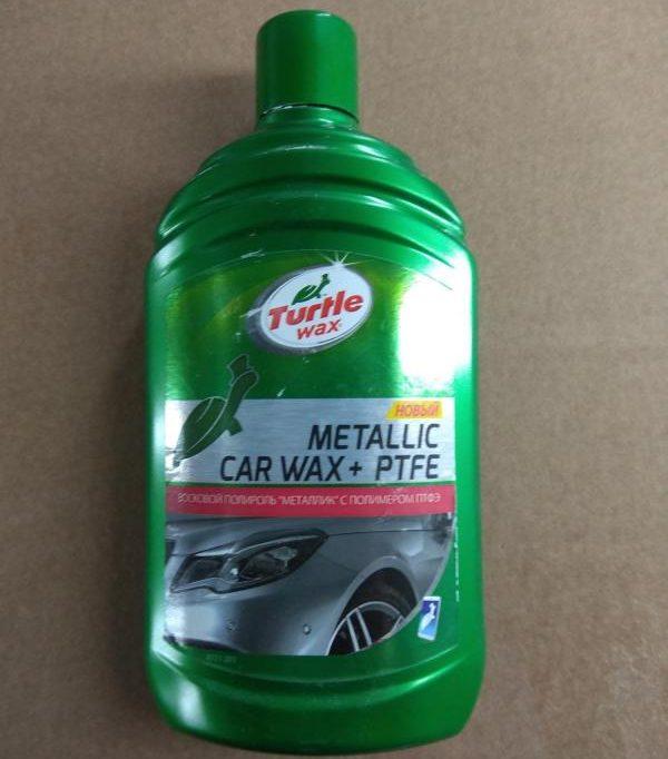 TURTLE WAX Metallic Car Wax+PTFE