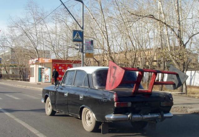 Крылья у машины