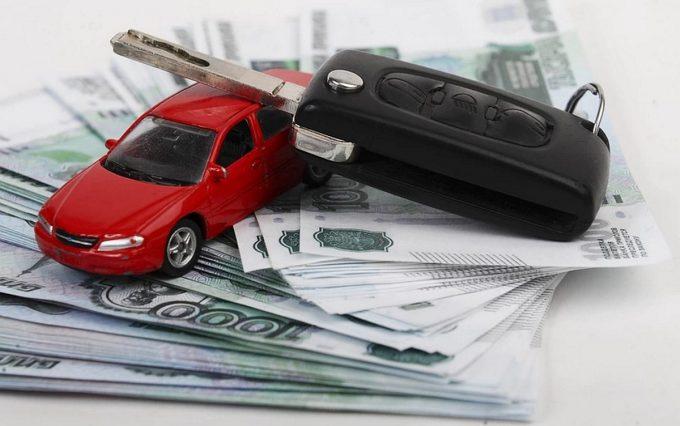 Машина, деньги, ключи