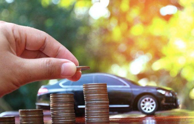 Монетки и автомобиль