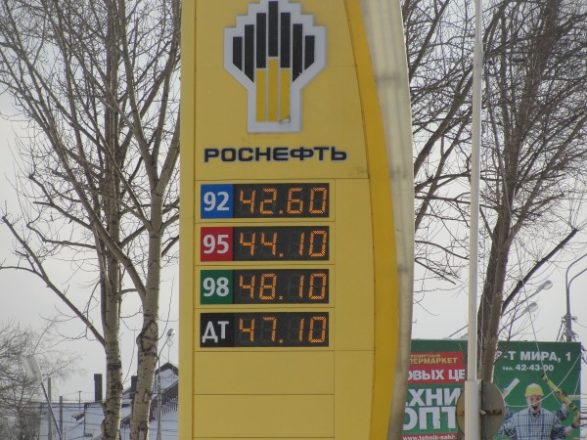 Цена бензина на заправке Роснефть