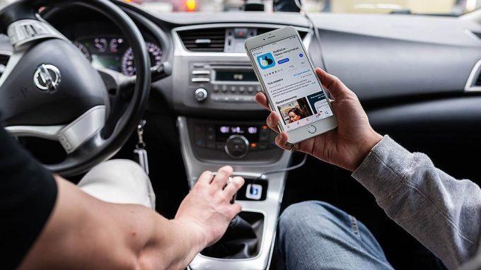 Приложение BlaBlaCar в телефоне