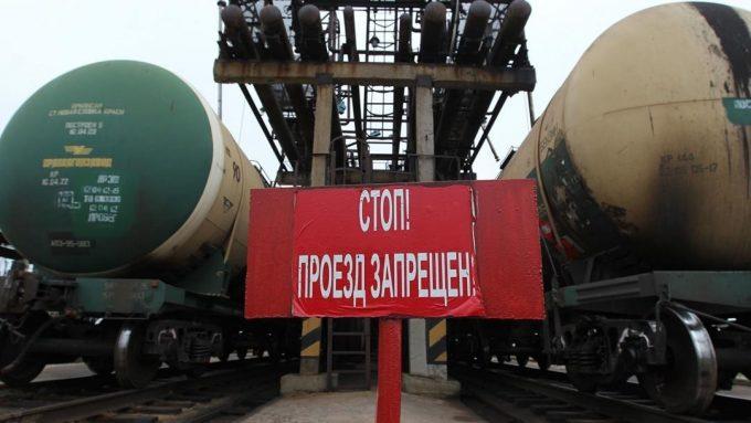 Железнодорожные цистерны с бензином