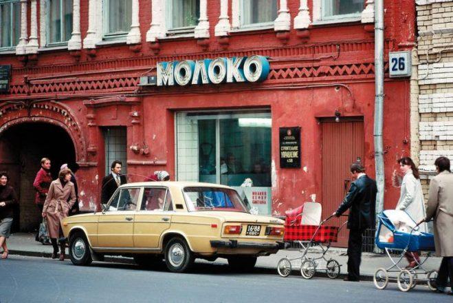 Советская машина Лада, фото 70 годов ХХ века