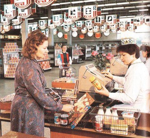 Советский супермаркет
