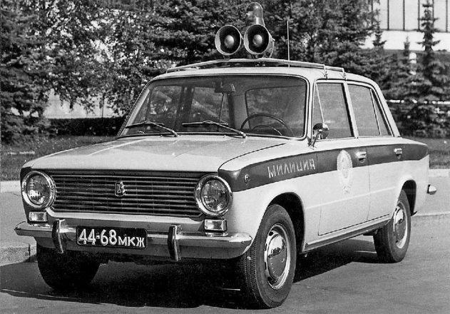ВАЗ-21015 «Карат»