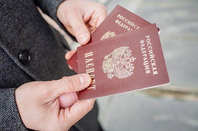Паспорта граждан РФ