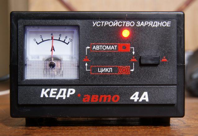 Кедр Авто-10