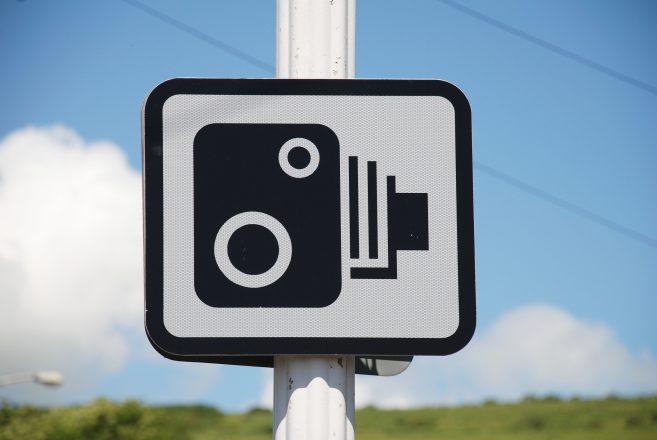 Дорожный знак камеры