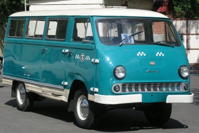 РАФ-977