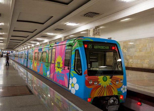 Поезд метро в Москве