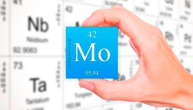Химический элемент Молибден
