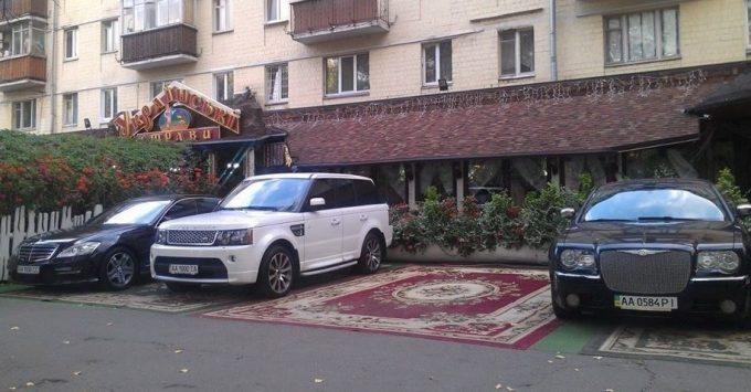 Ковры для машин возле киевского ресторана