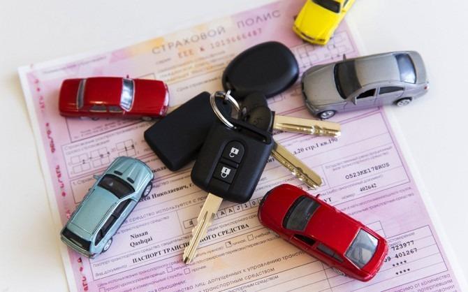 Ключи, машинки и страховой полис