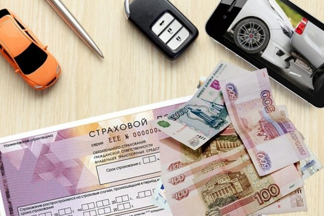 Страховой договор и деньги