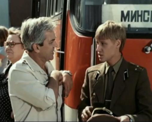 Кадр из фильма «Водитель автобуса»