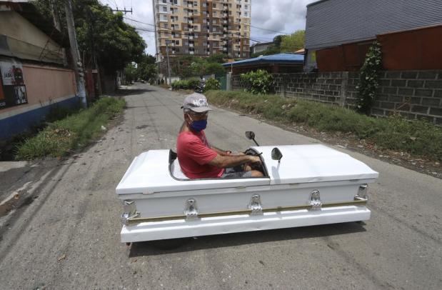 Управляемый гроб-машина