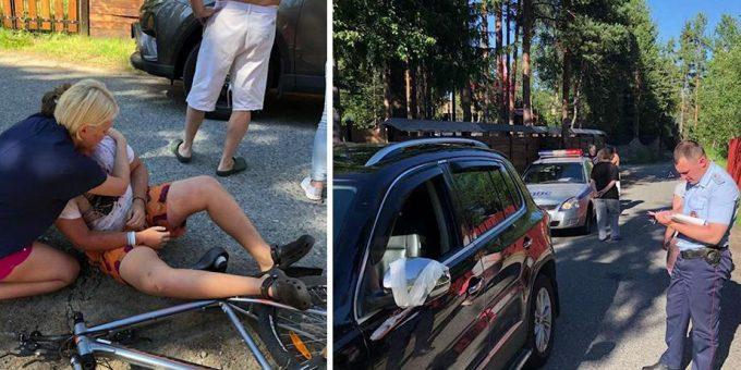 Сбитый мальчик и машина