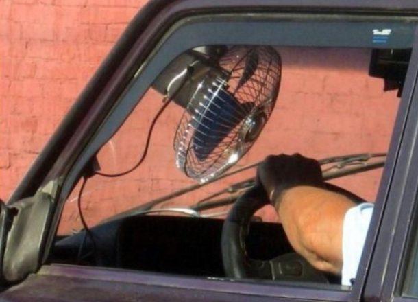 Вентилятор в машине