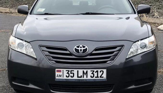 Армянские номера на авто
