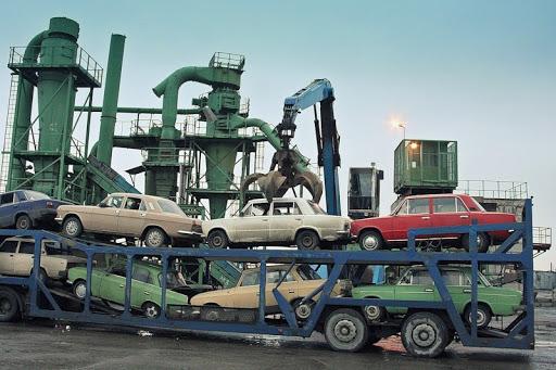 Пункт утилизации старых авто
