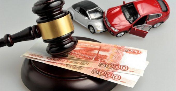Судейский молоток, деньги и машины